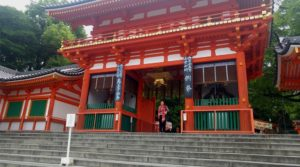 תמונות יפן