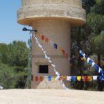 אחד משלושת המגדלים בגבעה 69