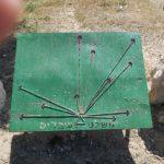 עיבדיס ליד נגבה במלחמת השחרור