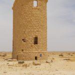 מגדל המים בניצנה