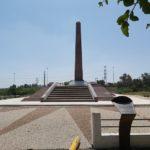 אנדרטה לנופלים המצריים בעד הלום אשדוד