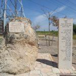 אנדרטה לנופלים בעיבדיס