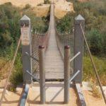 הגשר התלוי מעל נחל הבשור