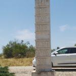 אנדרטה לנרצחי ראס בורקה במצרים