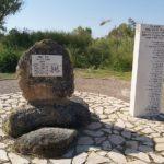 אנדרטה לקרבות בית עפה