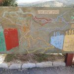 מפת אזורי הלחימה בדרך לירושלים