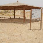 אנדרטת יוסי יפה במדבר