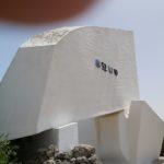 אנדרטת גדוד 52 בחוליקאת