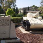 הטנק בנגבה